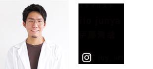 伊藤潤哉|jyunya_ito